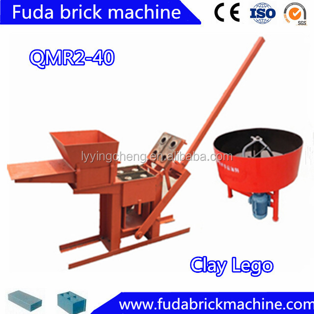 Small Manual Clay Lego / Interlocking Block Making Machine Price