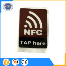 Printed 13.56MHz MF S50 1K RFID Sticker