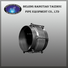 Industrial Single Type Expansion Joint/Corrugated Pipe