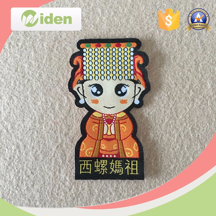 Woven Price Red Self Adhesive Label for Clothes