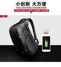 top quality waterproof unisex USB chargable laptop computer backpack