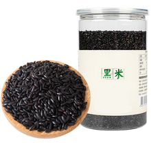 400g/500g/jar Chinese high quality premium coarse grains bulk organic black rice for supermarket