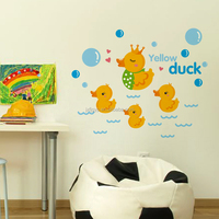 Removable Eco-friendly PVC animals yellow duck wall stickers for kids nursery baby room home decoration