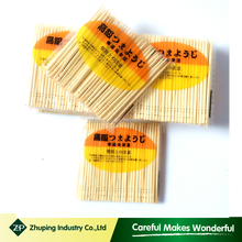 ZHUPING high quality and natural bamboo factory direct selling dental toothpick