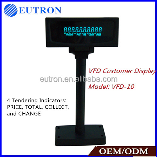 VFD customer display with RS232 interface or USB interface for pos system,fiscal printer