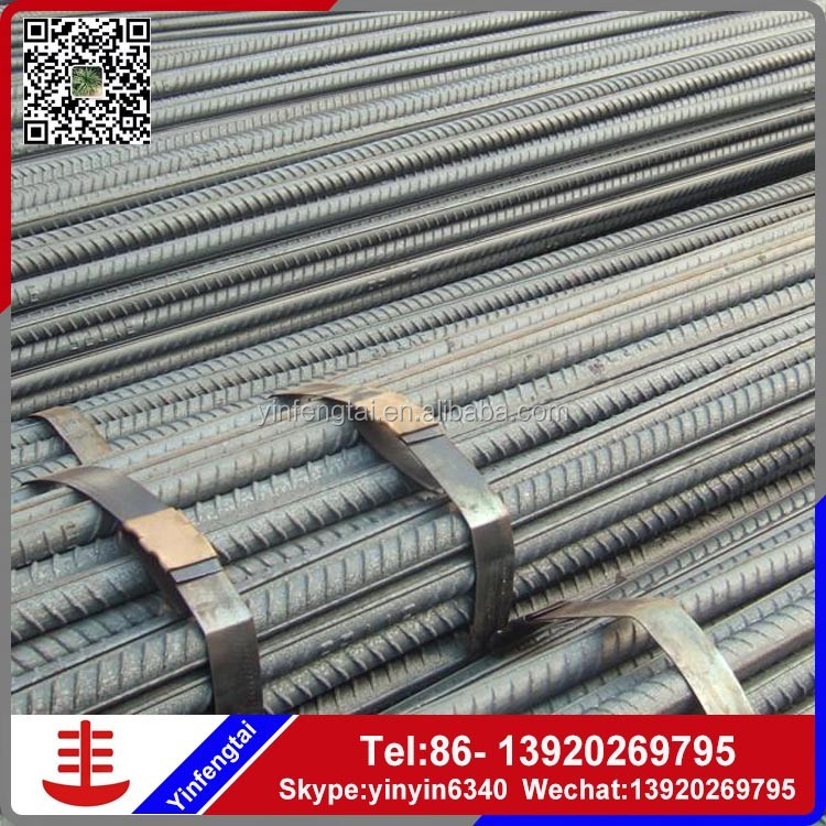 8mm tmt steel bar,mild deformed steel bar hs code ,iron rods for construction/concrete/building