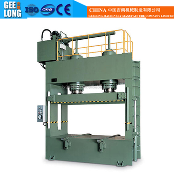 Geelong plywood cold press machine, wuxi cylinders on the Top position