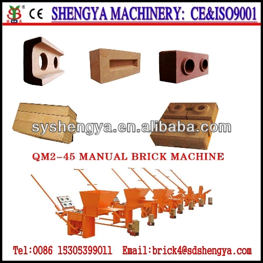 QMR2-40 manual mud interlocking brick making machine