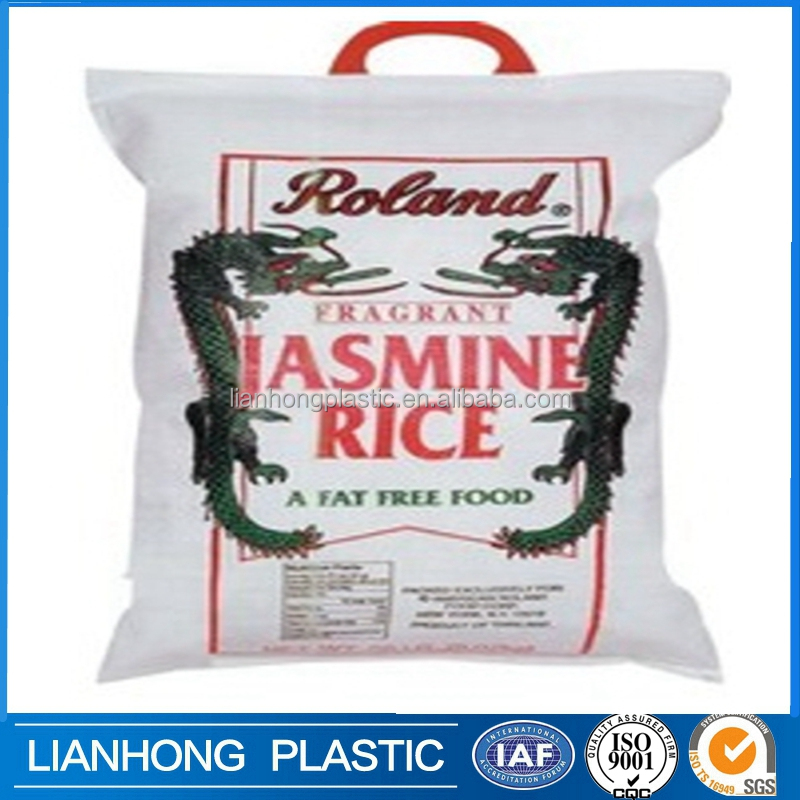 Made in China PP Woven Bag for 25kg 50kg cement,flour,rice,fertilizer,food,feed,sand