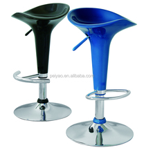 Bar stool high chair footrest covers,metal bar stool legs