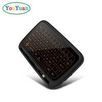 H18 Touchpad keyboard Mini H18 Wireless air mouse 2.4G Portable Keyboard USB2.0 Rechargeable Lithium-ion battery