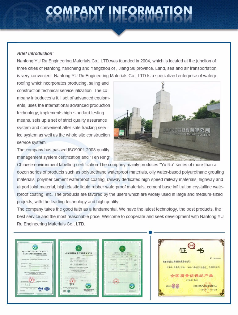 Other waterproofing material polyurethane waterproof coating for railway and bridge construction