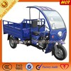Best new 150cc tricycle adult for sale in the coming market