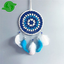DIY Dreamcatcher Feather Grow Mini Dreamcatcher