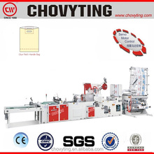 CW-800NJT Fully automatic polythene sealing and cutting machine