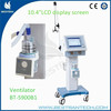 "BT-S900B1 10.4""LCD display screen China medical icu ventilator equipment sales"
