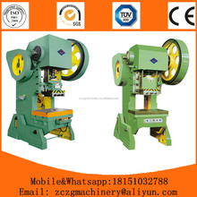 J23 series mechanical power press, punch press machine for aluminum, power press J23-25T rates