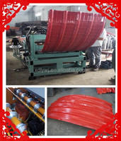 Arched Colored Steel Plate Stamping Plant,Curving machine