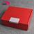Professional Aircraft Box custom packing folding box for shoes garments