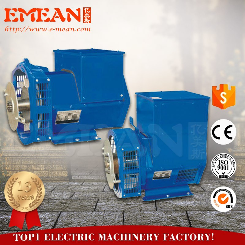 6.5kw to 180kw brushless Synchronous AC alternator with factory price