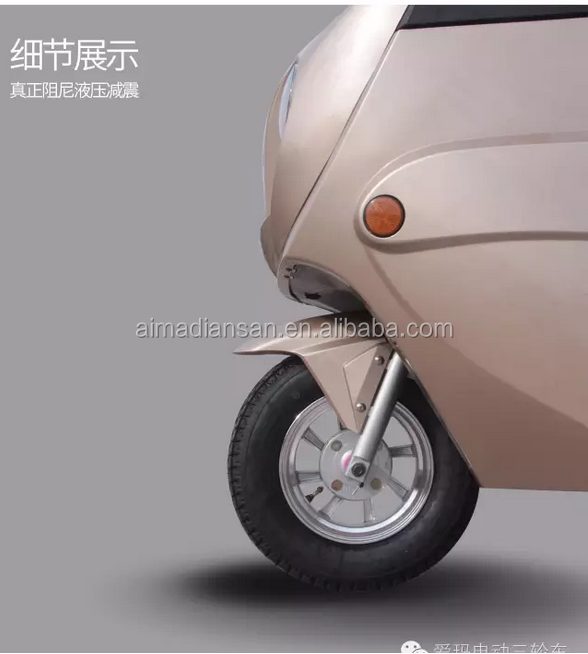 closed battery power passenger tricycle for winter