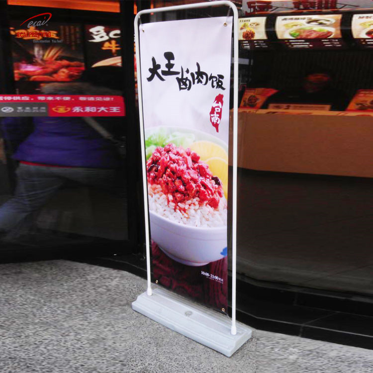 60*160 Door Shape Display Stand , Metal rack Floor Display Stand for trade show