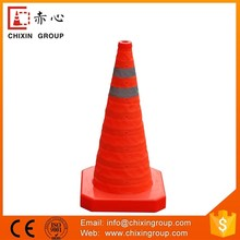 Latest Design Superior Quality Reflective Foldable Traffic Cone
