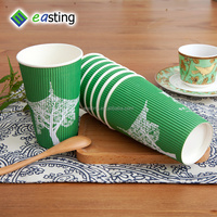 Beautiful design 16oz paper cups with lids