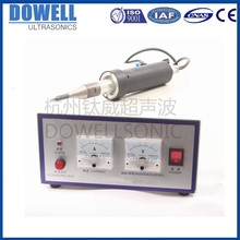 intelligent ultrasound welding machine for stationery riviting welder