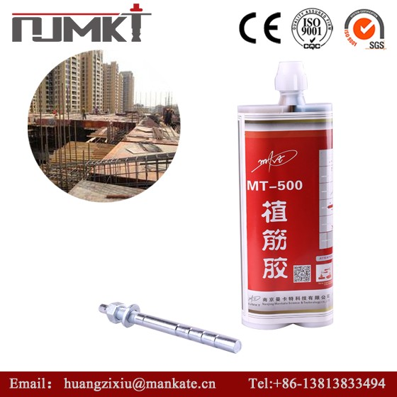 NJMKT high quality Concrete repair adhesive *Suitable for crack repair in concrete projectepoxy adhesive MT-390/MT-500