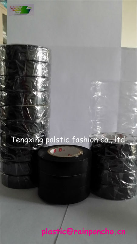 pvc electrical insulation tape/ Black pipe insulation tape/insulation non adhesive pvc tapes