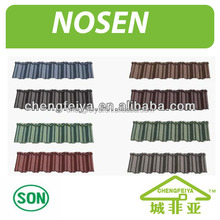 CE high quality stone coated step tile roofing sheet