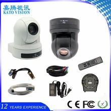 High quality video record 1080p super zoom digital Video Conferencing Camera
