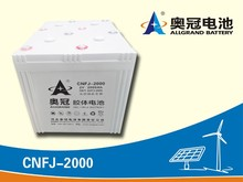 2V 2000Ah Rechargeable Free-maintained GEL VRLA Battery for Solar Power Storage