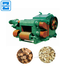 High quality wood chipper | drum wood chipper for paper pulp industry