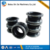 single sphere/single ball rubber expansion joint