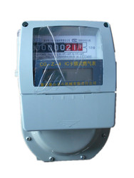 2 BAR ALUMINIUM GAS METER and G1.6 G2.5 G4 Diaphragm gas meter for export