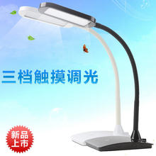 LED reading lamp, dimmable, flexible, american or european style, natural and modern design