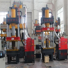 Various small tonnage hydraulic presses machine