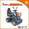 adults medicare rascal mobility scooter for adult
