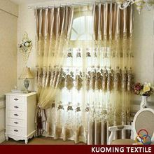 Customized most popular coil drapery metal curtain