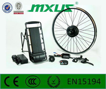 250w mxus electric motor for bicycle