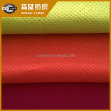 autumn sports garment clothing special knit brushed 100 polyester mesh fabric