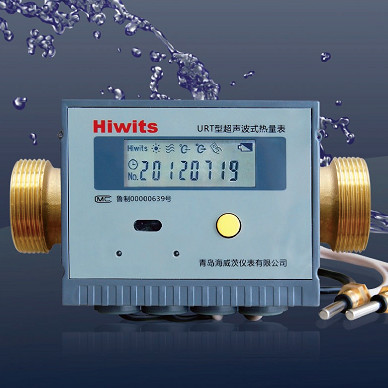 Hot Ultrasonic Heat Meter with Advanced Flow Sensor for Household Use