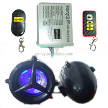 Waterproof FM Radio Piaggio MP3 Motorcycle Audio