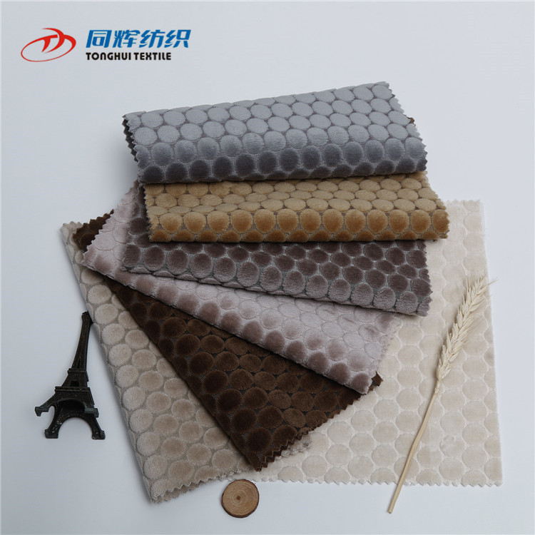 China Direct Textiles 100% Polyester Jacquard Velvet Sofa Fabric Price Per Meter
