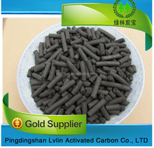 large bulk supply columnar/granular/spherical/powder/coconut shell/apricot shell activated carbon price in kg/price per Ton
