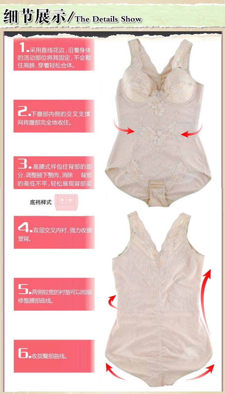 Women 39 S Lace Bodyshaper Corset Bodysuit Slimming Body Magic Size Xxxxxxl Buy Body Magic Size