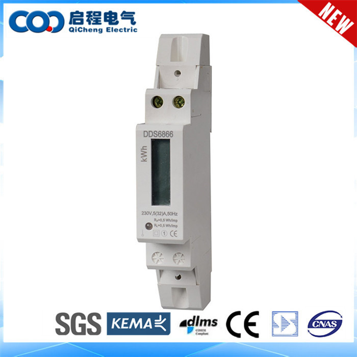 2016 New Reasonable Price din rail energy meter/din rail power meter