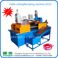 AUTO CABLE COILING & WRAPING & LABELING MACHINE (M1046)